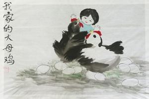 城南教师——王毅.jpg