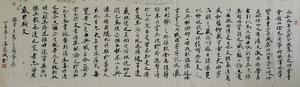 凤山教师—潘龙斌2.jpg