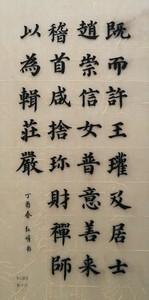 实小教师—刘红娟1.jpg